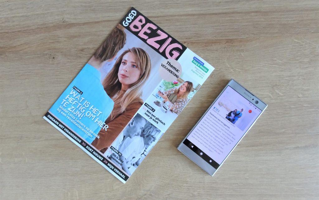 Pfzw loiza lamers cover tekstschrijver donna van de ven